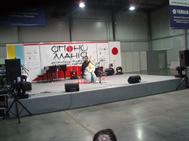 Япономания, 15.09.2013