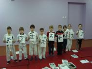 Урок каллиграфии в ЕвроКоллегиуме, 25.12.14